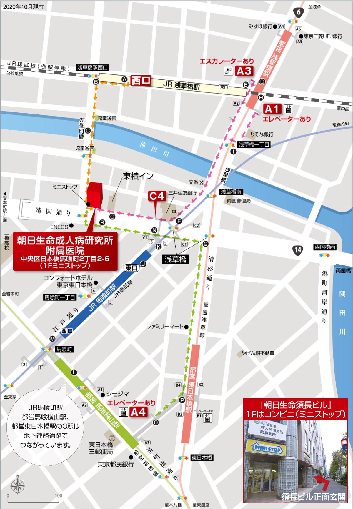 交通案内マップ