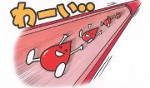 血管を早く流れる赤血球のイラスト